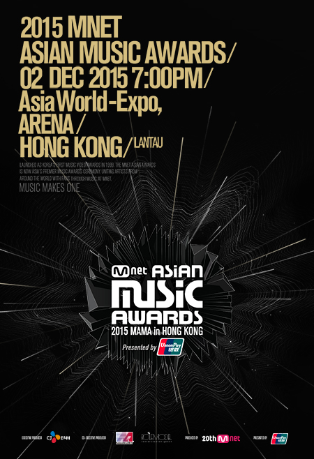 2015 MAMA RETURNS TO HONG KONG ON DECEMBER 2