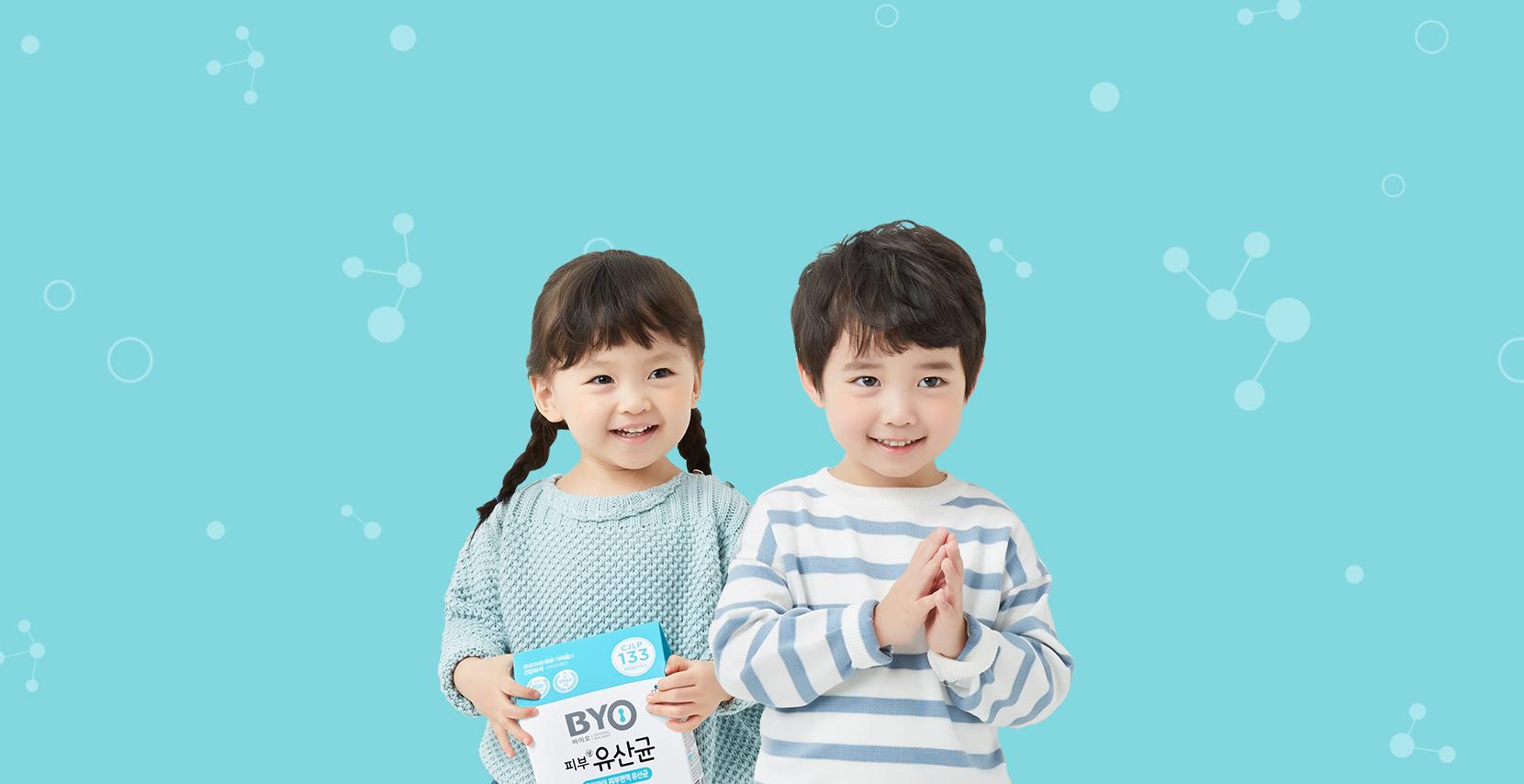 Kimchi lactobacillus for Koreans