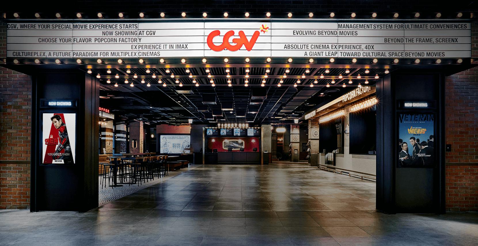 CJ CGV | Best Brand