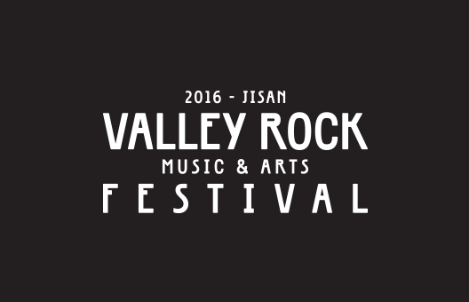 JISAN VALLEY ROCK FESTIVAL
