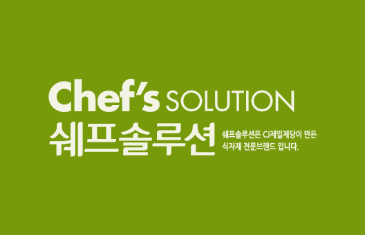 Chef's Solution