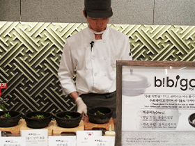 Bibigo Hot Stone to taste both hot pot bibimbap and soup