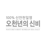 100% Natural Sea Salt, SECRET 5000