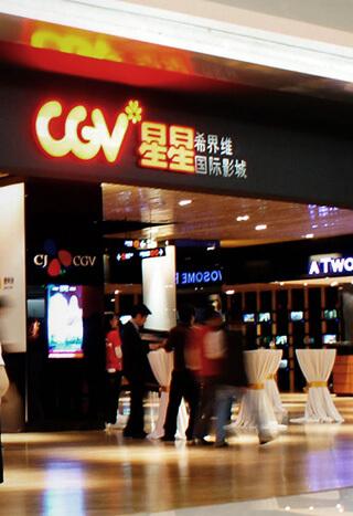 Global CJ | About CJ | CJ Group