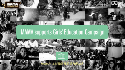 CJ-UNESCO Girls' Education Campaign