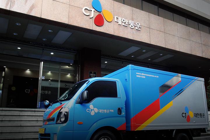 CJ Korea Express | Best Brand | CJ Group