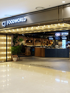 CJ Foodworld opens new urban healing space in COEX Mall