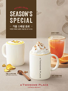 A Twosome Place launches three seasonal beverages