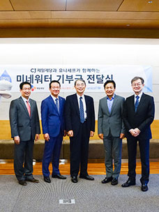 CJ prepares MINEWATER donation along with consumers for UNICEF
