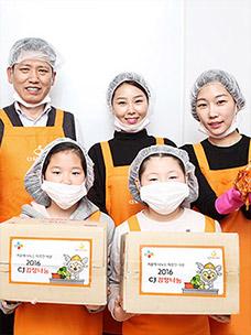 CJ Group, Visiting Kimchi-Making Charity Campaign
