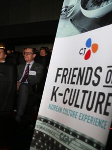 CJ Publicizes Korean Cultural Excellence