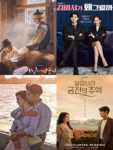 Much-talked-about dramas of tvN in 2018: <100 Days My Prince> and