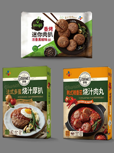 CJ CheilJedang Takes Initiative in Creating an HMR Boom in China with Bibigo and Gourmet