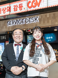 We are theater service professionals! Greeter Yoo-rim Won and assistant Doo-il Yang of CGV Gangnam