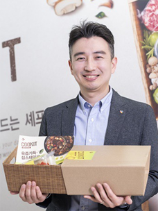 Meal Kit COOKIT; How Many COOKIT Dishes Have You Tried? CJ CheilJedang Chief Researcher Hyun-seok Na