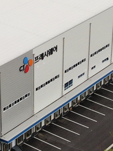 CJ Freshway's 'Dongbu Logistics Center' newly opened in Yangsan, Gyeongsangnam-do