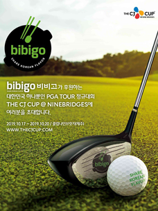 CJ CheilJedang Bibigo officially sponsors The CJ Cup @ Nine Bridges