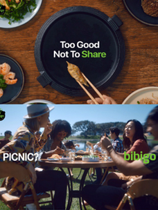 Bibigo global commercial screenshot