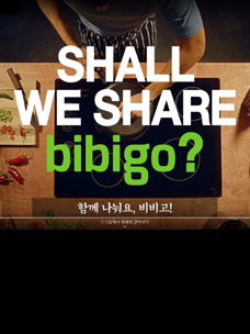CJ CheilJedang launches a global commercial for Bibigo targeting US consumers aged 20-35