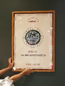 Tous Les Jours obtains Halal certification in Indonesia, which has a majority population of Muslims
