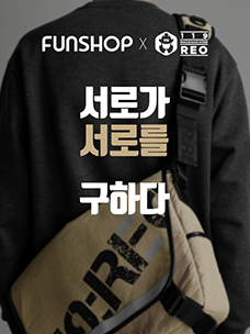 """Protecting firefighters with fireproof suits that have saved lives"": Donation project by FunshopX119REO"