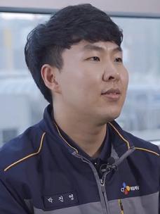 [JOB TV] CJ CheilJedang - Maintenance Engineer