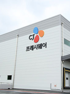 CJ Freshway Begins Full Operation of Central Kitchen in Icheon