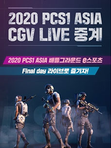 CGV to Broadcast BATTLEGROUNDS' PCS1 Asia 2020