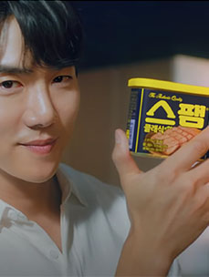 [SPAM] SPAM® Brand 2020 15' Absolute Taste SPAM Campaign