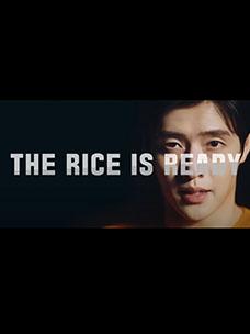 Hetbahn''s Multi-Grain Rice Life TVC teaser