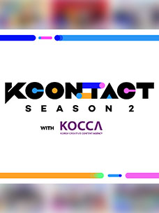 KCON:TACT Season 2 Announces Final Wave of Acts