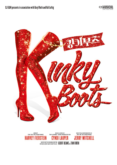 The Broadway musical Kinky Boots co-produced by CJ E&M