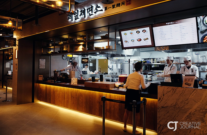 Enjoy cold noodle dishes perfect for summer in Cheil Jemyunso