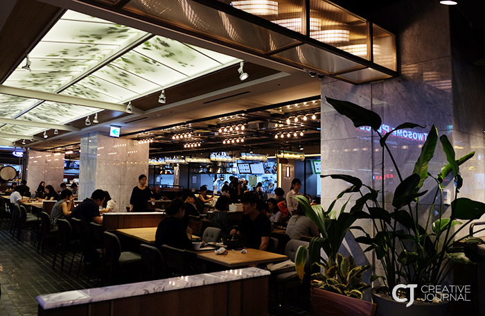 Here is CJ Foodworld COEX Mall, a green place for making good memories in the center of the city