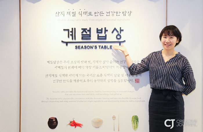 Welcome, enjoy a healthy meal prepared for you in Season's Table