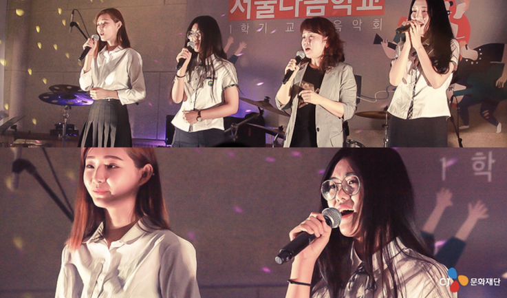 "This was followed by a stunning performance by students from a vocal class, together with Ahn Hyeon-kyoung""></div><div style="