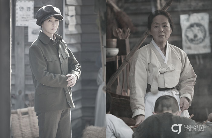 Cameo role Kim Sun A and Kim Young Ae