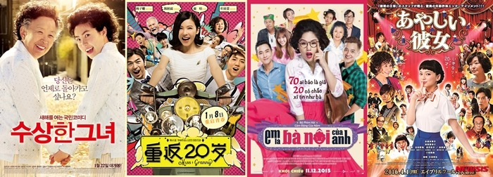 Posters of movie Miss Granny