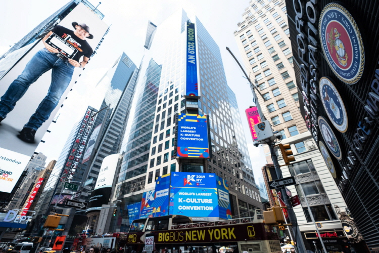 KCON appeared on the billboards of Times Square, the most celebrated landmark of New York