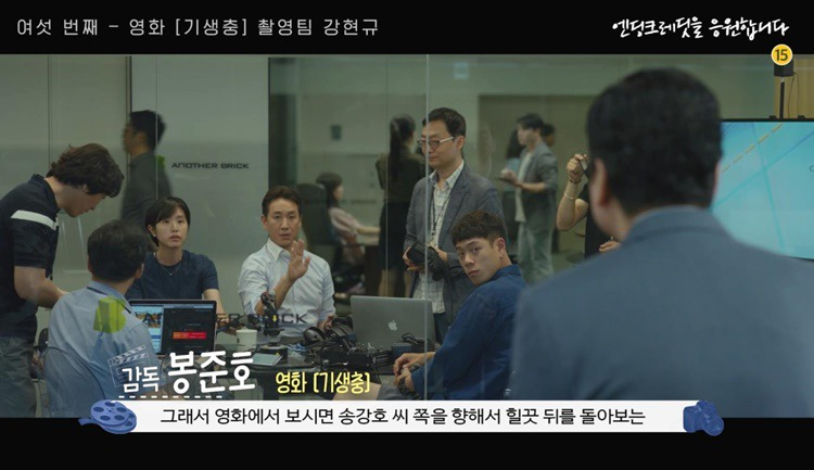 As modern as a young man can get? Hyun-gyu Kang even starred in the movie. (Image source: screen capture of a video of the We Support End Credits campaign)