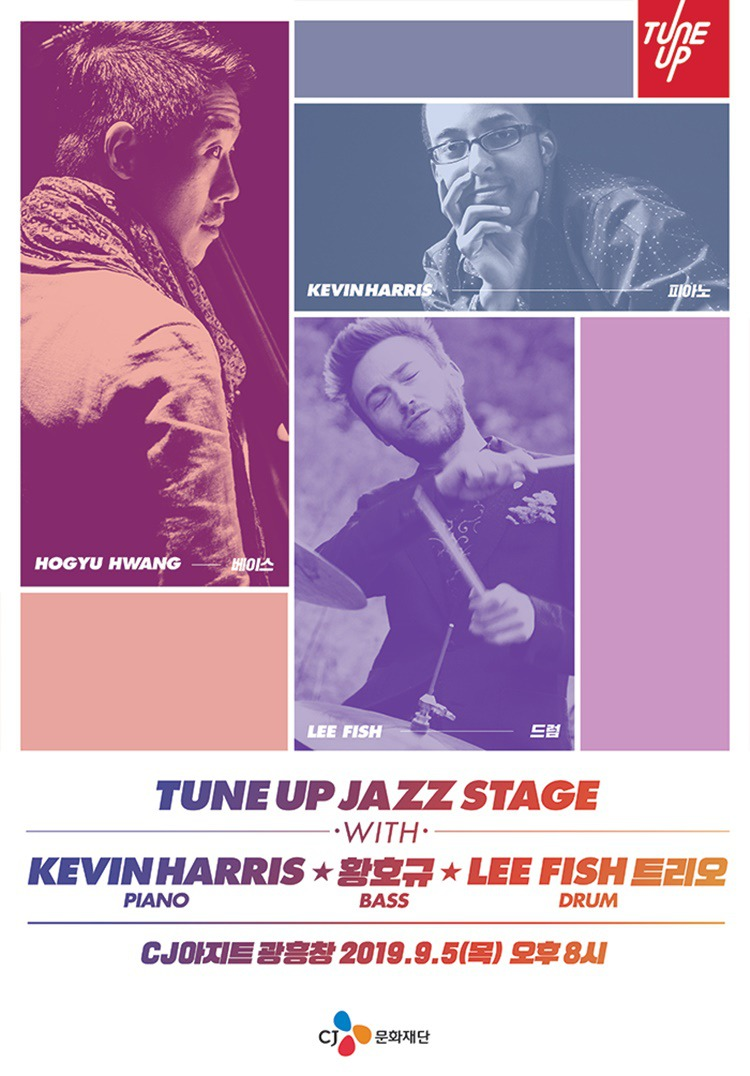 "Poster for CJ Culture Foundation's ""Tune Up Jazz Stage with Kevin Harris Project"" Concert"