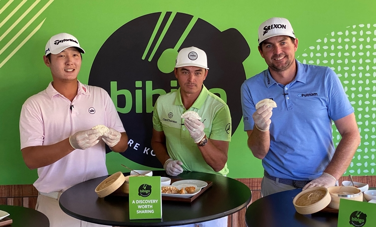 Danny Lee, Rickie Fowler, Keegan Bradley making Bibigo mandu (from the left)