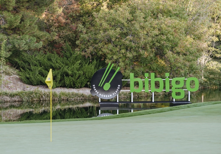 Bibigo next to Shadow Creek Hole 14