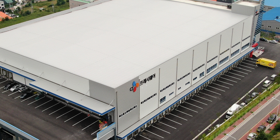CJ Freshway's 'Dongbu Logistics Center' newly opened in Yangsan