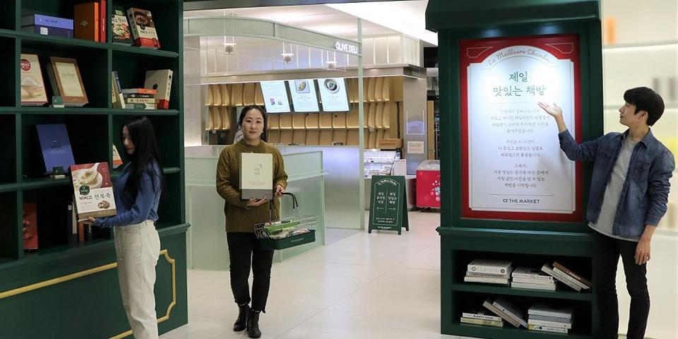CJ THE MARKET Transforms into Bookstore CJ CheilJedang to Run THE Cheil Delicious Bookstore
