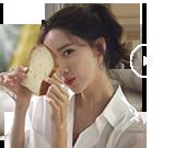 [TOUS les JOURS] 365 Have a good bread!