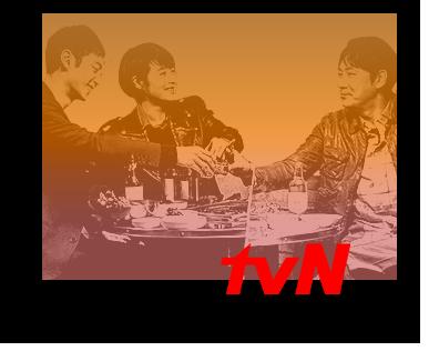 Korea's best total entertainment channel