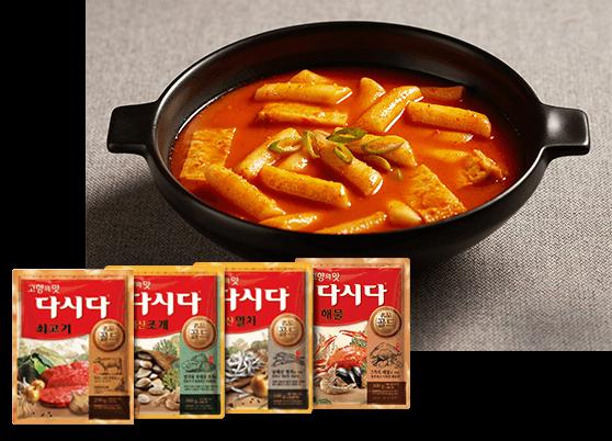 stir-fried Rice Cake soup
