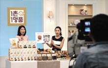 CJ ENM O Shopping Div.