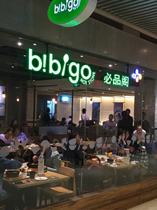 CJ Foodville opens 16th overseas store of Bibigo